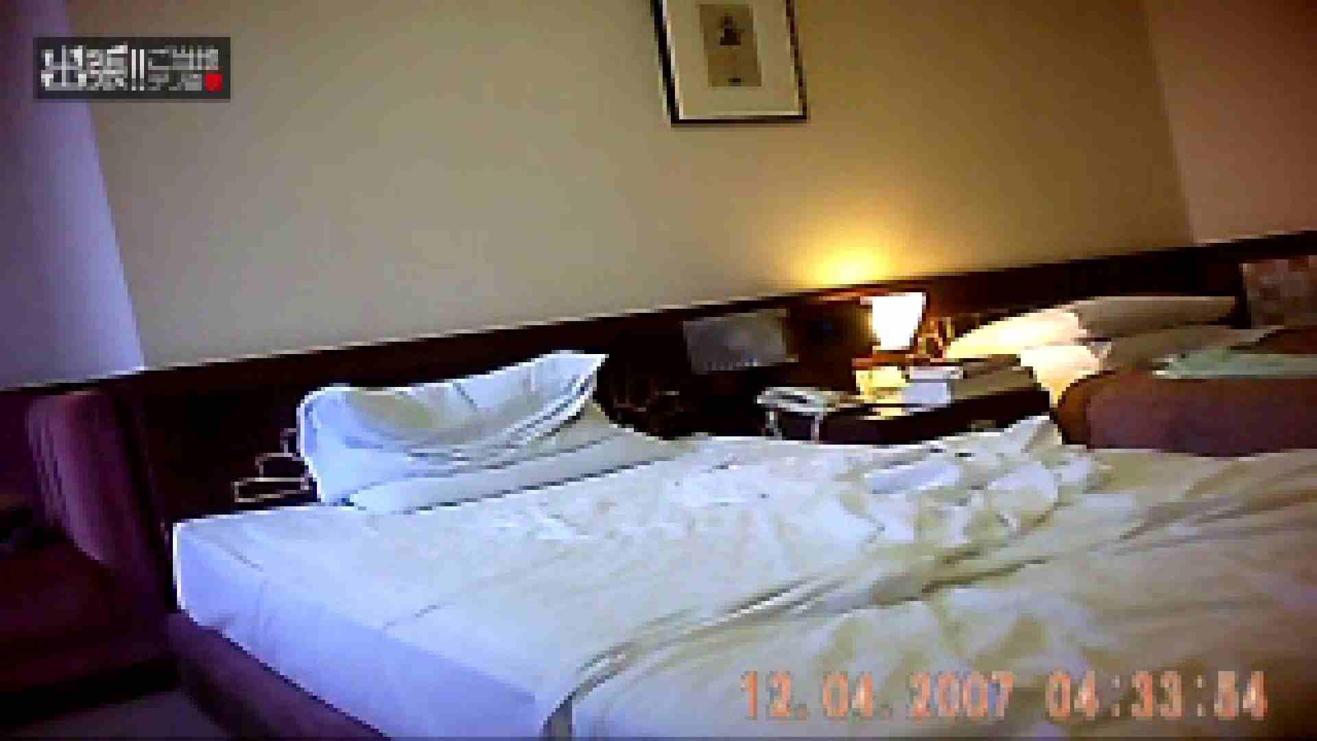 出張リーマンのデリ嬢隠し撮り第2弾vol.3 美しいOLの裸体 エロ画像 105pic 98