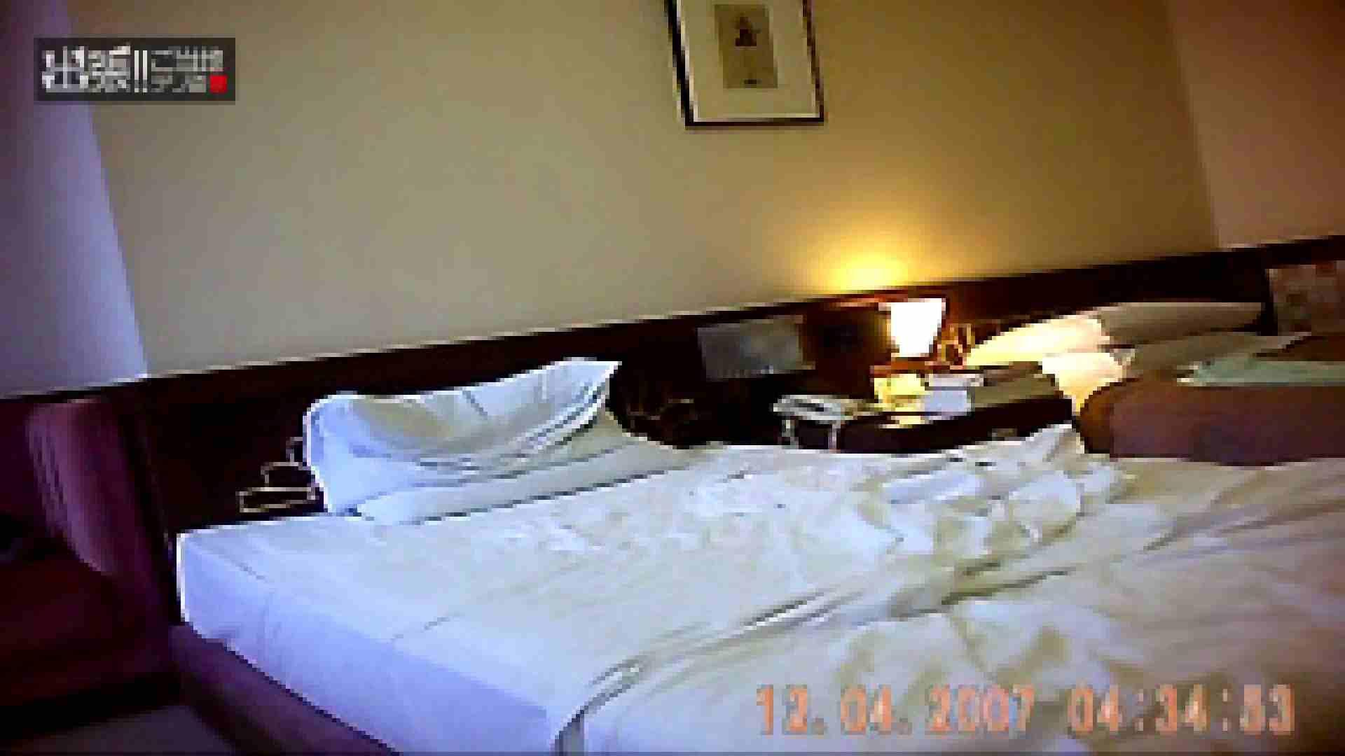 出張リーマンのデリ嬢隠し撮り第2弾vol.3 美しいOLの裸体 エロ画像 105pic 104