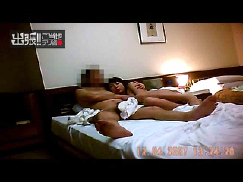 出張リーマンのデリ嬢隠し撮り第2弾vol.4 投稿 AV無料動画キャプチャ 91pic 30