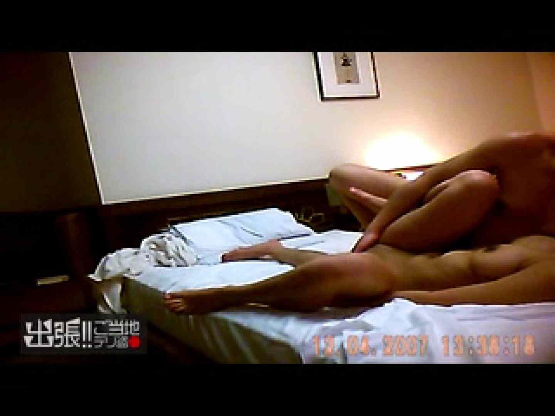 出張リーマンのデリ嬢隠し撮り第2弾vol.4 シャワー 戯れ無修正画像 91pic 87