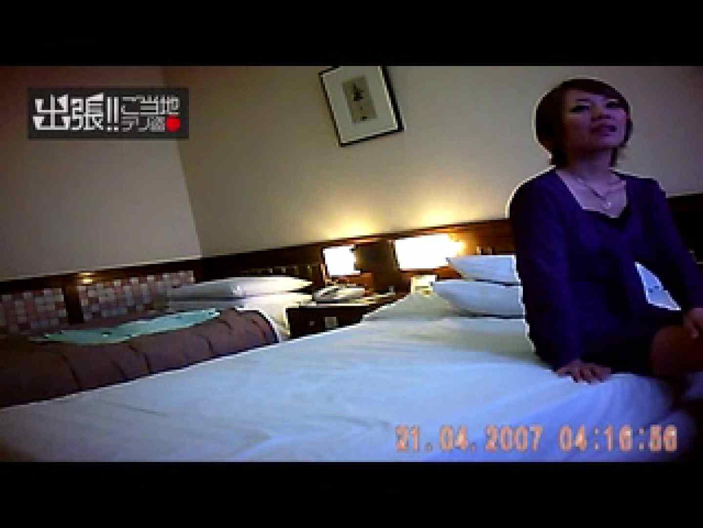 出張リーマンのデリ嬢隠し撮り第2弾vol.5 ローター | チラ歓迎  89pic 11