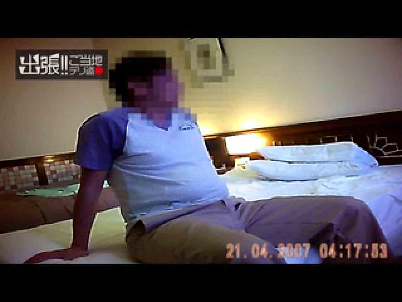 出張リーマンのデリ嬢隠し撮り第2弾vol.5 ローター | チラ歓迎  89pic 16