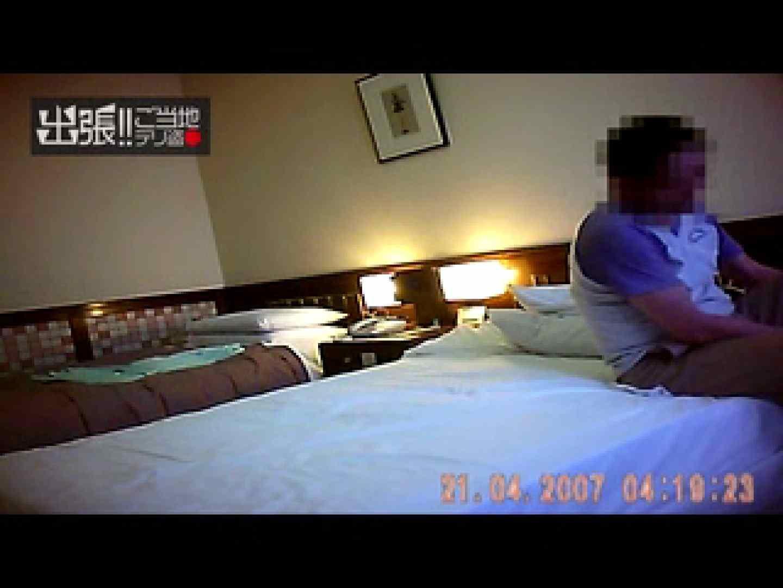 出張リーマンのデリ嬢隠し撮り第2弾vol.5 本番映像 濡れ場動画紹介 89pic 19