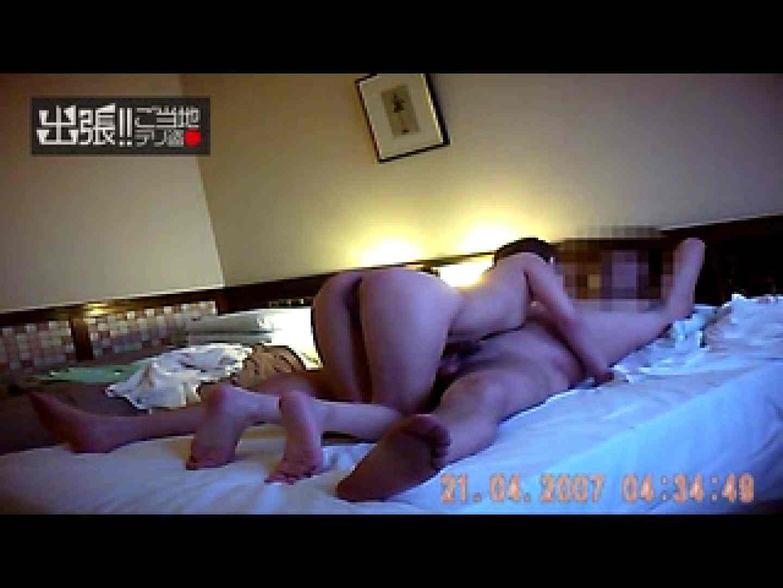 出張リーマンのデリ嬢隠し撮り第2弾vol.5 美しいOLの裸体 ワレメ無修正動画無料 89pic 37