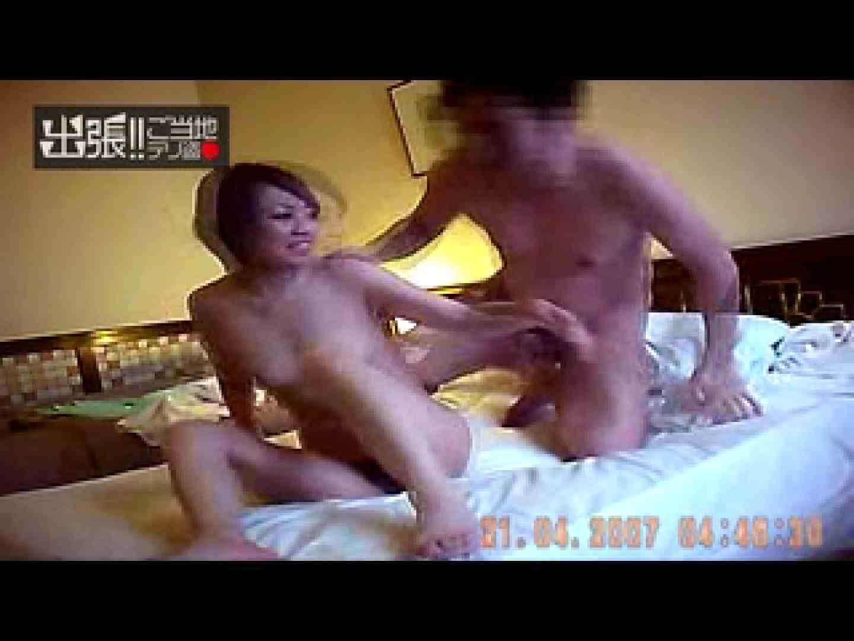 出張リーマンのデリ嬢隠し撮り第2弾vol.5 ローター  89pic 75