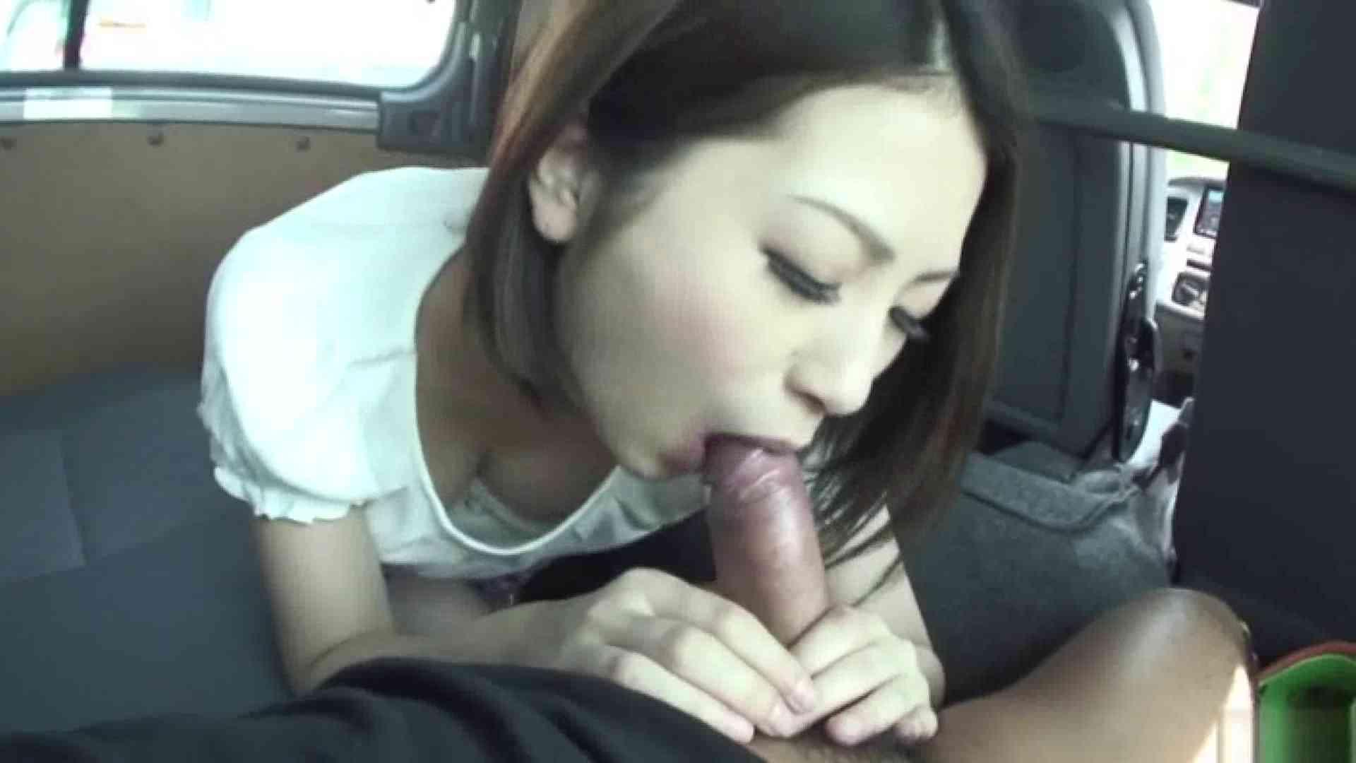 Hで可愛くてケシカラン! Vol.16 車 エロ無料画像 98pic 83