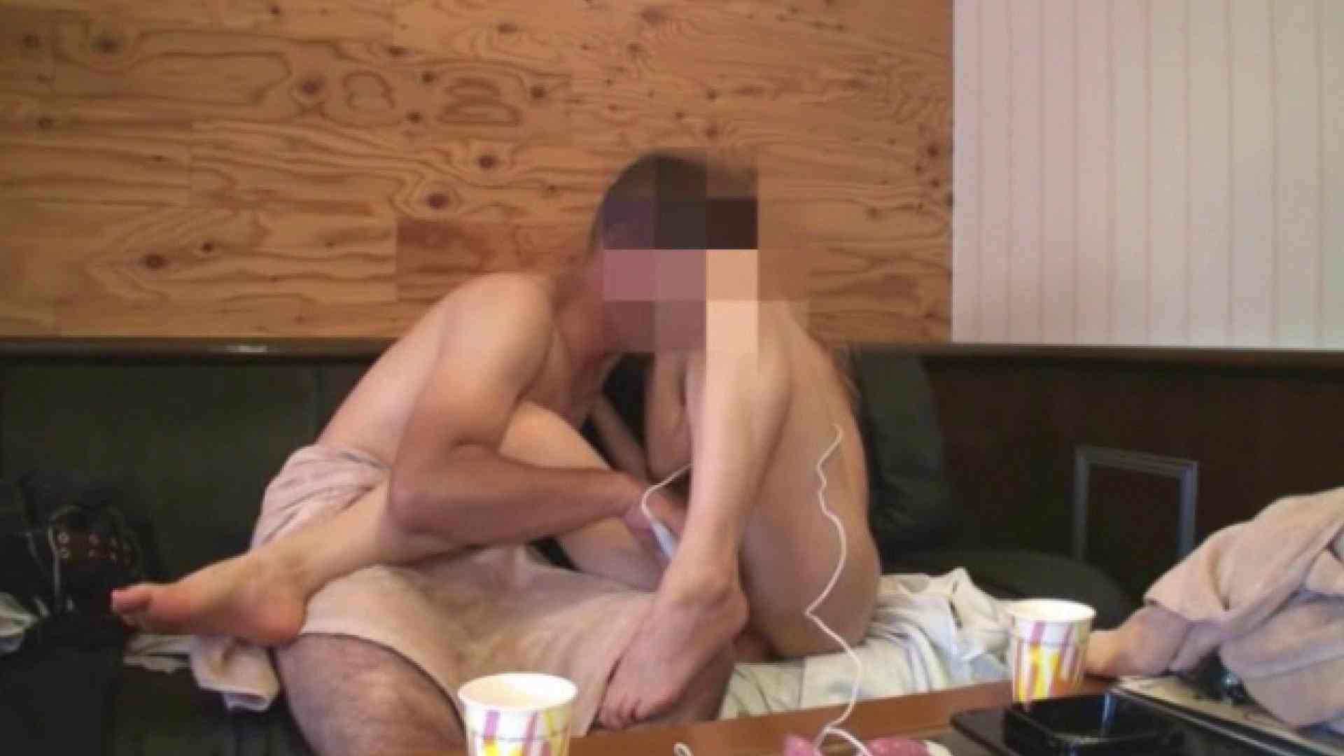 ハメ撮り天国 Vol.7 前編 巨乳 | 美しいOLの裸体  80pic 9