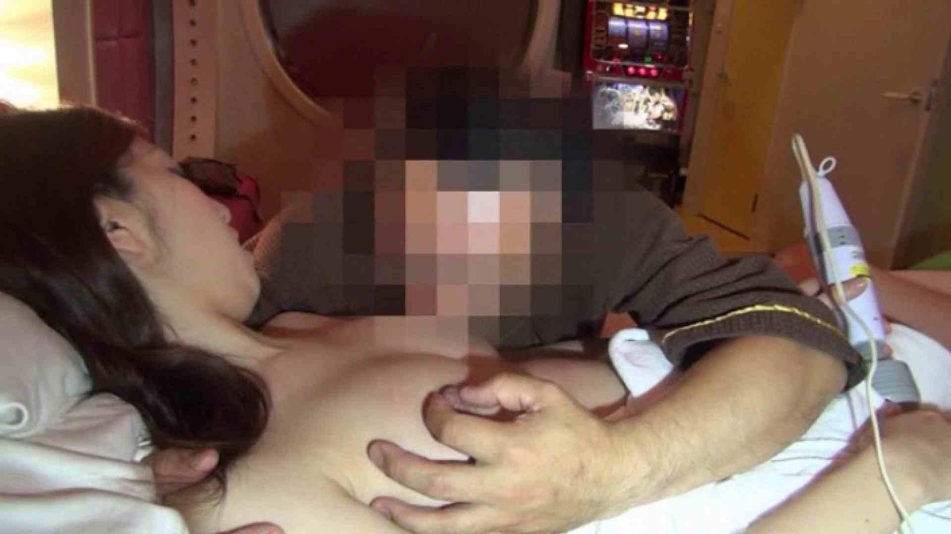 ハメ撮り天国 Vol.17 お姉さん丸裸 おめこ無修正動画無料 101pic 26