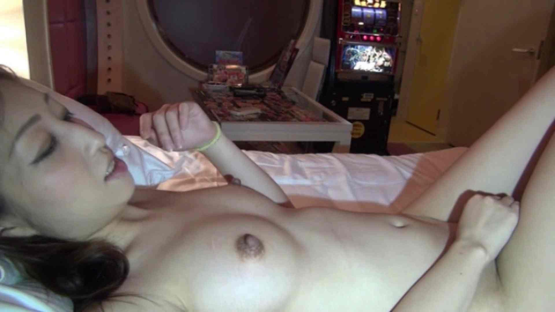 ハメ撮り天国 Vol.17 美しいOLの裸体 | 巨乳  101pic 37