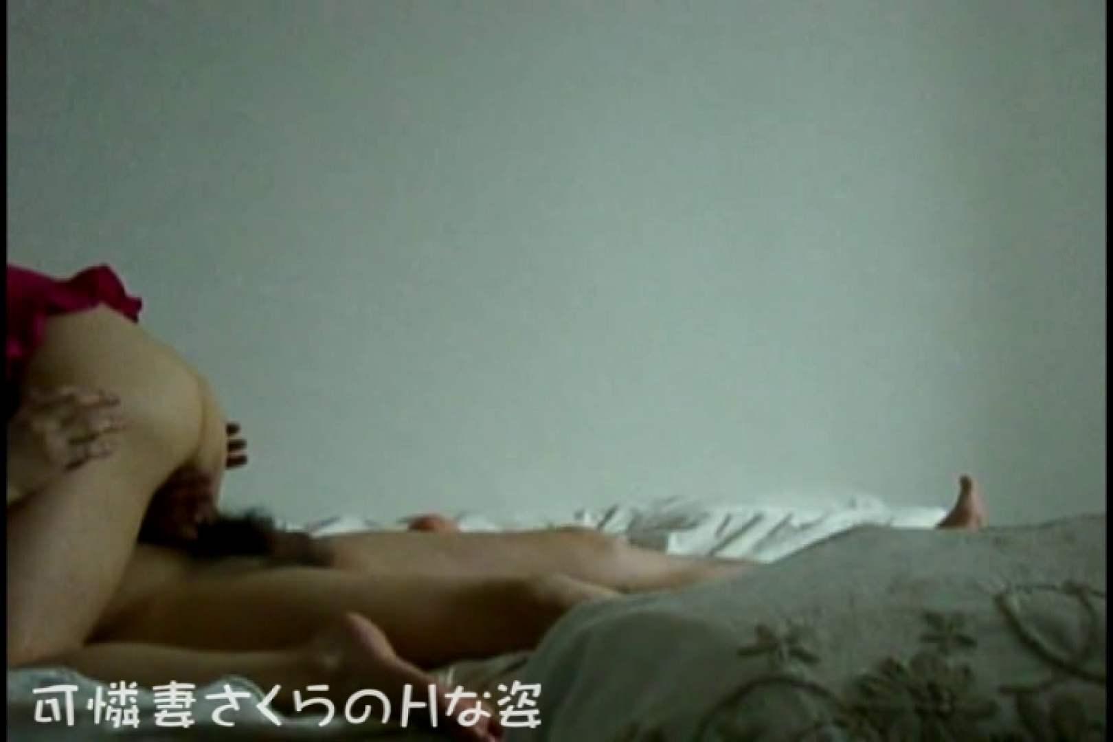可憐妻さくらのHな姿 セックス 濡れ場動画紹介 71pic 18
