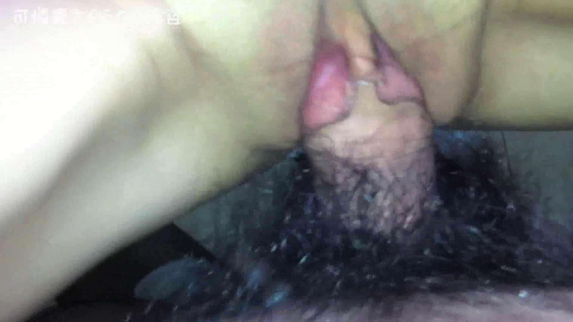 可憐妻さくらのHな姿vol.13 下着 セックス画像 83pic 15