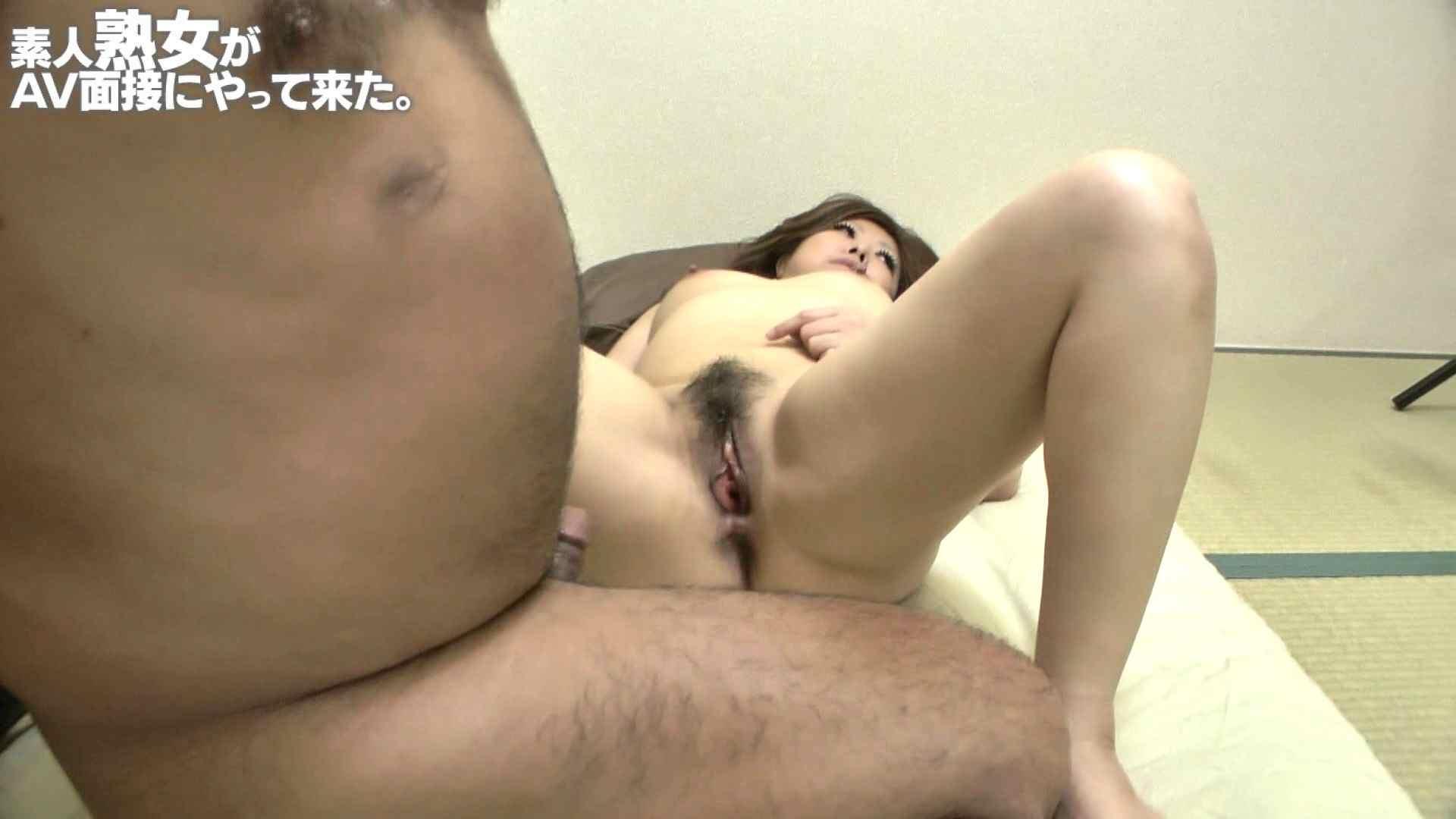 素人熟女がAV面接にやってきた (仮名)ゆかさんVOL.04 熟女丸裸  105pic 80