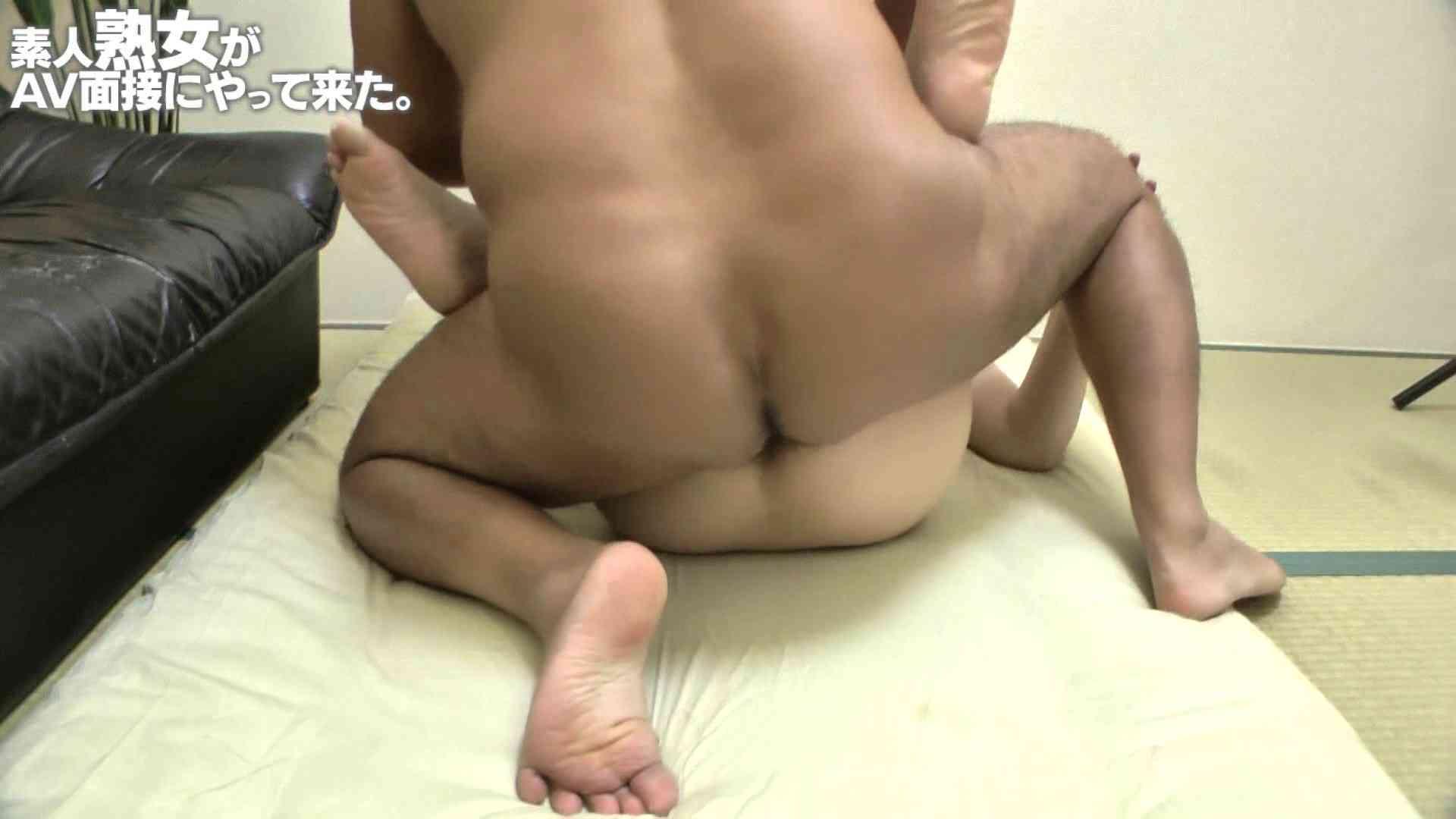 素人熟女がAV面接にやってきた (仮名)ゆかさんVOL.04 素人丸裸 アダルト動画キャプチャ 105pic 83