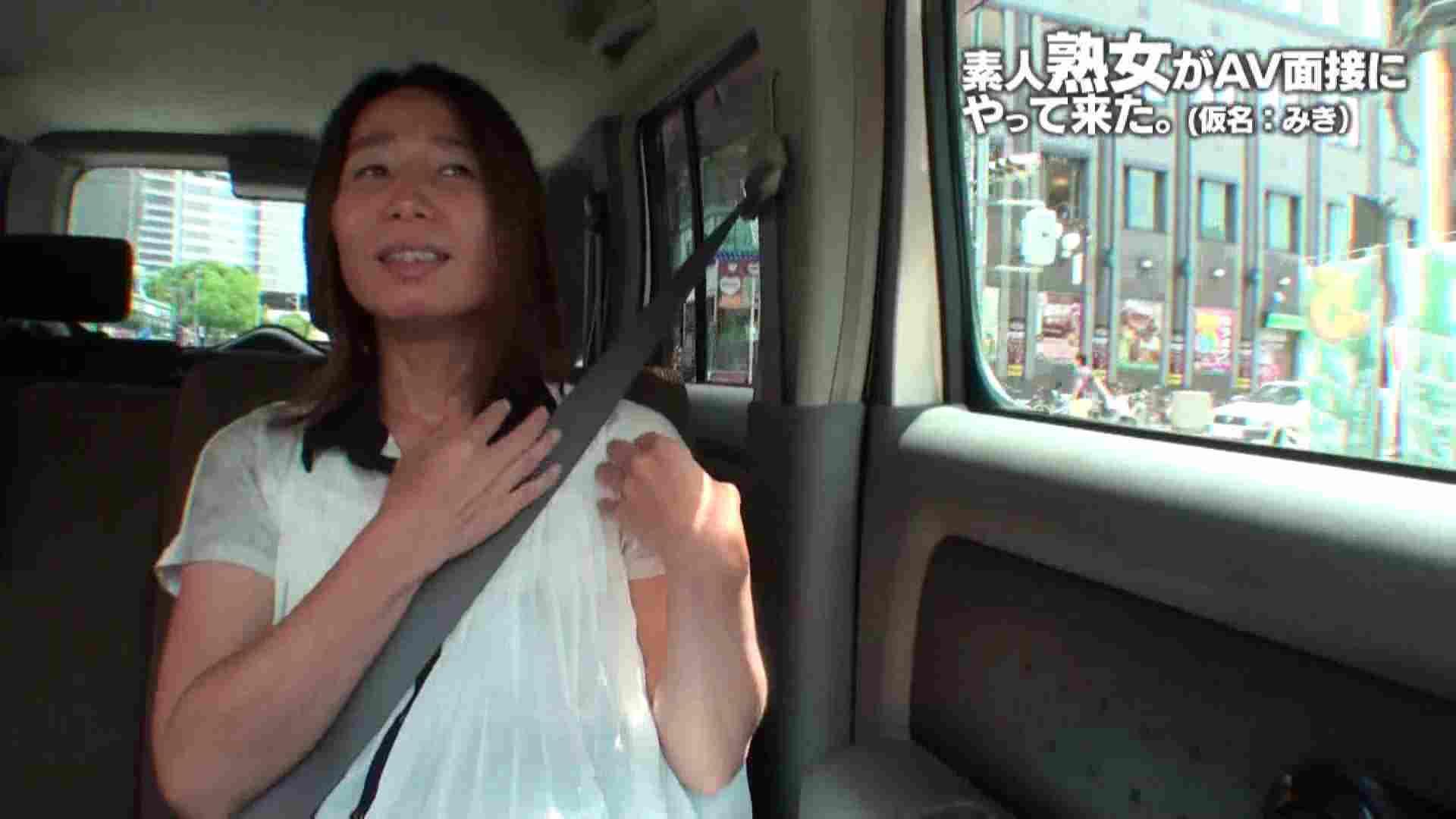 素人熟女がAV面接にやってきた (熟女)みきさんVOL.01 熟女丸裸 AV無料動画キャプチャ 86pic 69