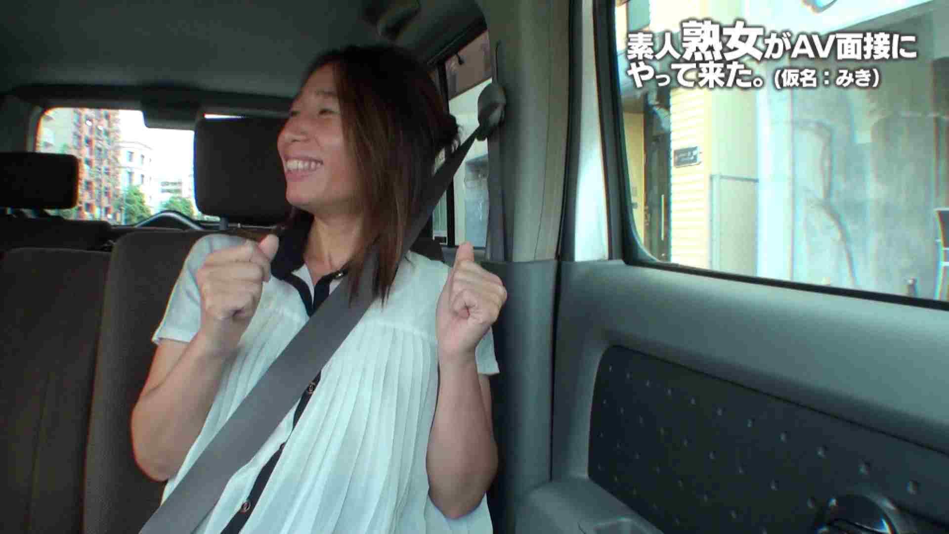 素人熟女がAV面接にやってきた (熟女)みきさんVOL.01 セックス われめAV動画紹介 86pic 83