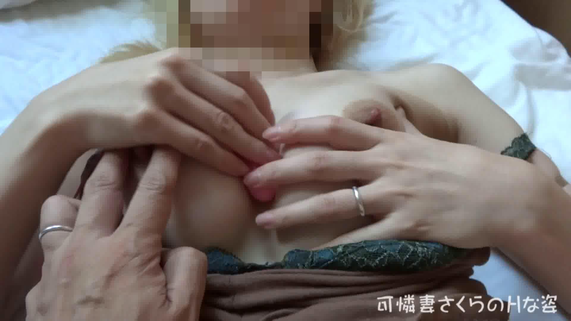 可憐妻さくらのHな姿vol.18 淫乱 ヌード画像 96pic 69