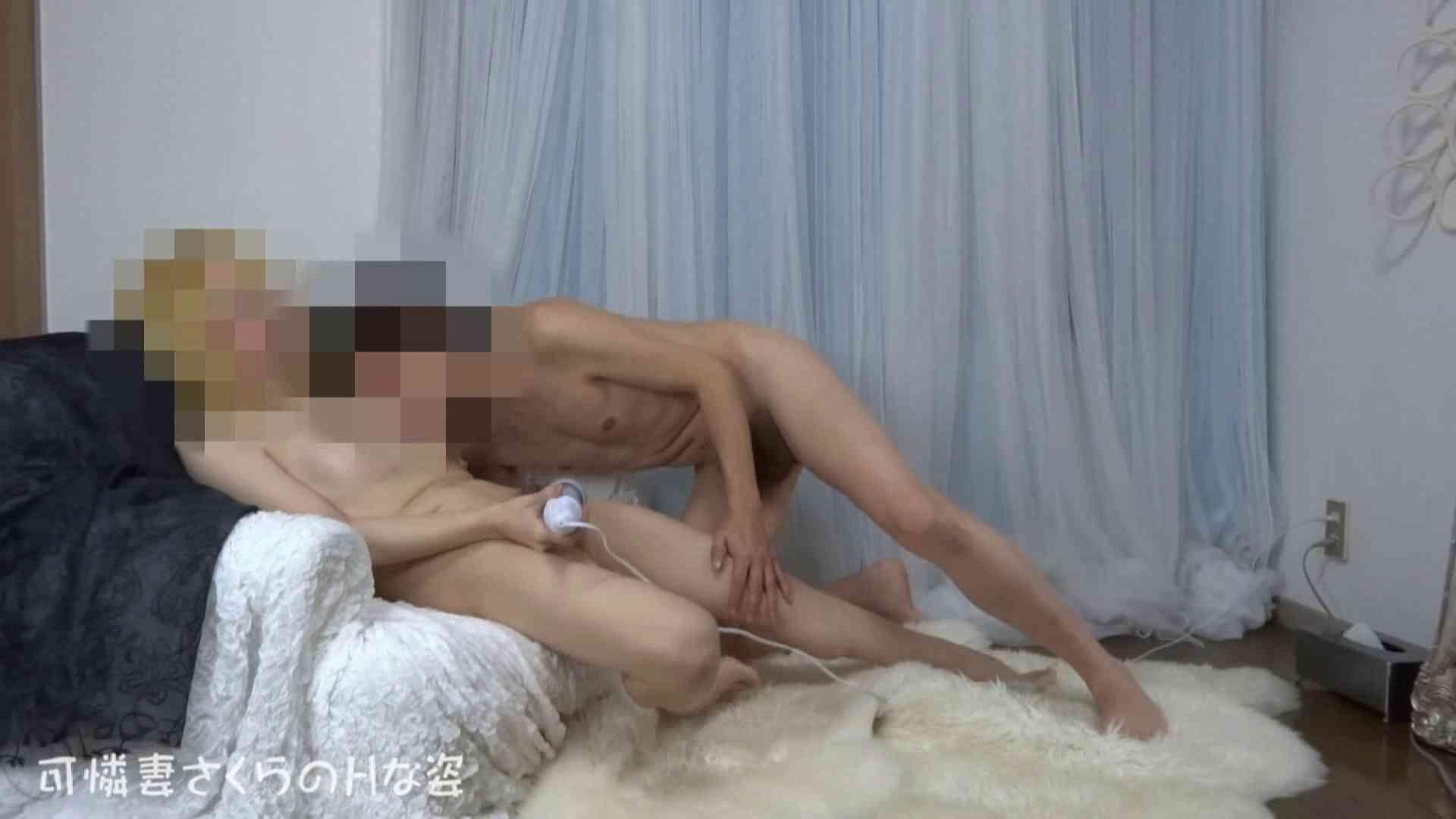 可憐妻さくらのHな姿vol.29 美しいOLの裸体 セックス無修正動画無料 106pic 2