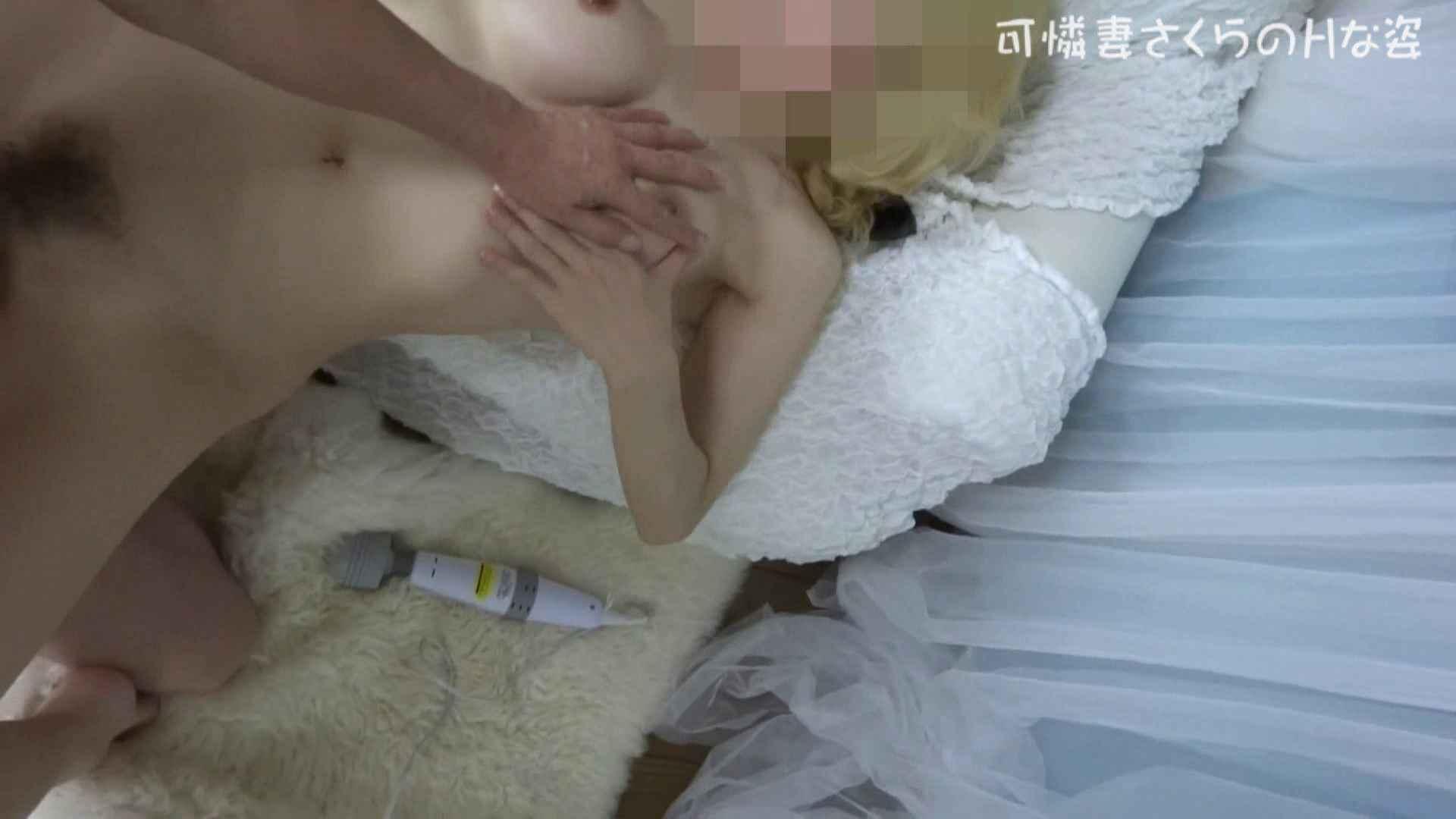 可憐妻さくらのHな姿vol.29 セックス セックス画像 106pic 41