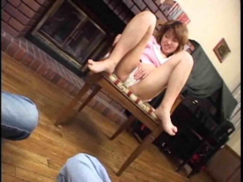 エッチ 熟女 熟女名鑑 Vol.01 星川みさお 大奥