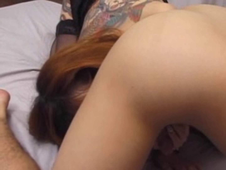 熟女名鑑 Vol.01 小峰不二子 後編 SEX映像 | 美しいOLの裸体  71pic 37