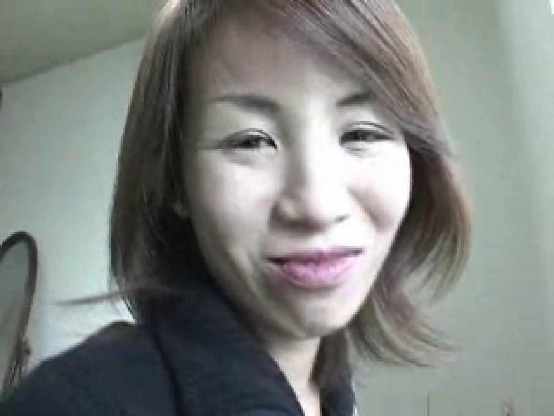 熟女名鑑 Vol.01 黒木まゆ 後編 熟女丸裸  81pic 6