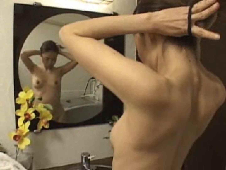 熟女名鑑 Vol.01 奈良橋みずき フェラ AV無料動画キャプチャ 104pic 13