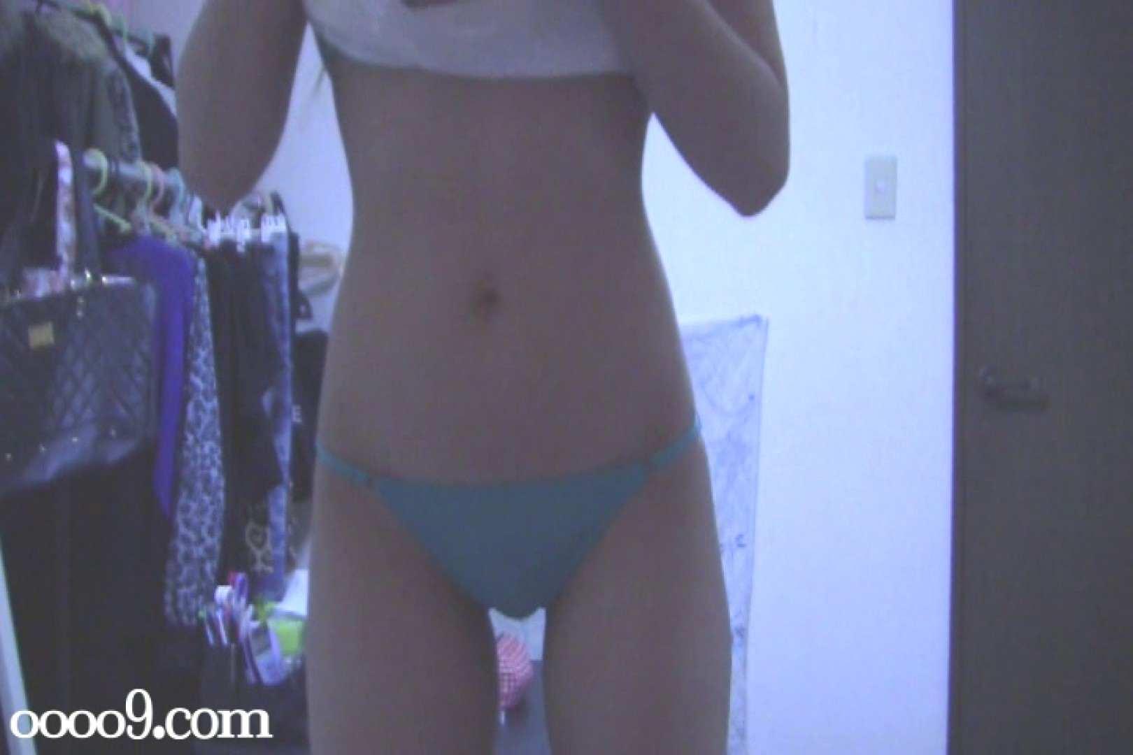 俺と彼女のハメハメ日記~三日目~ 投稿   電マ  82pic 11