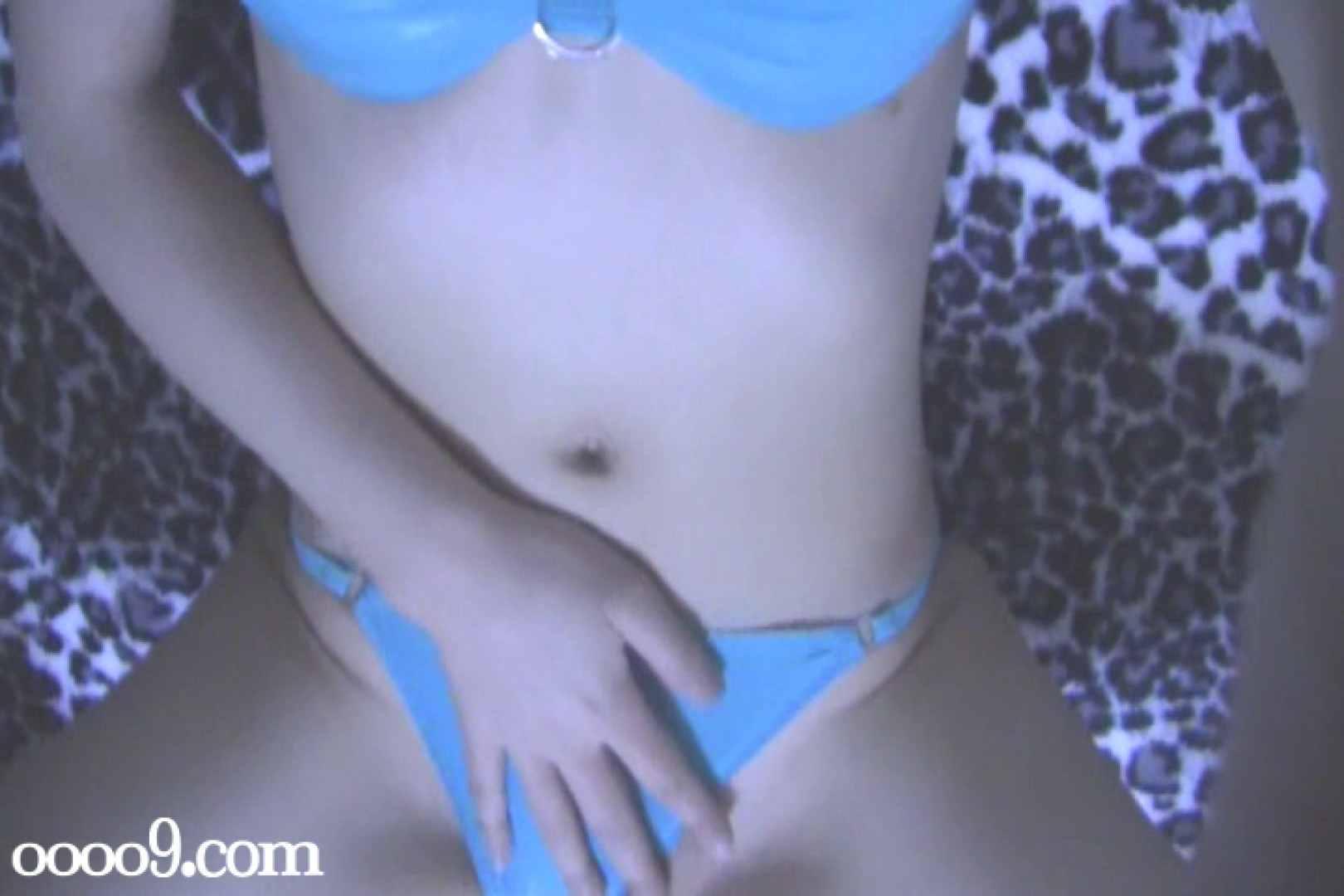 俺と彼女のハメハメ日記~三日目~ 素人丸裸 オメコ動画キャプチャ 82pic 37