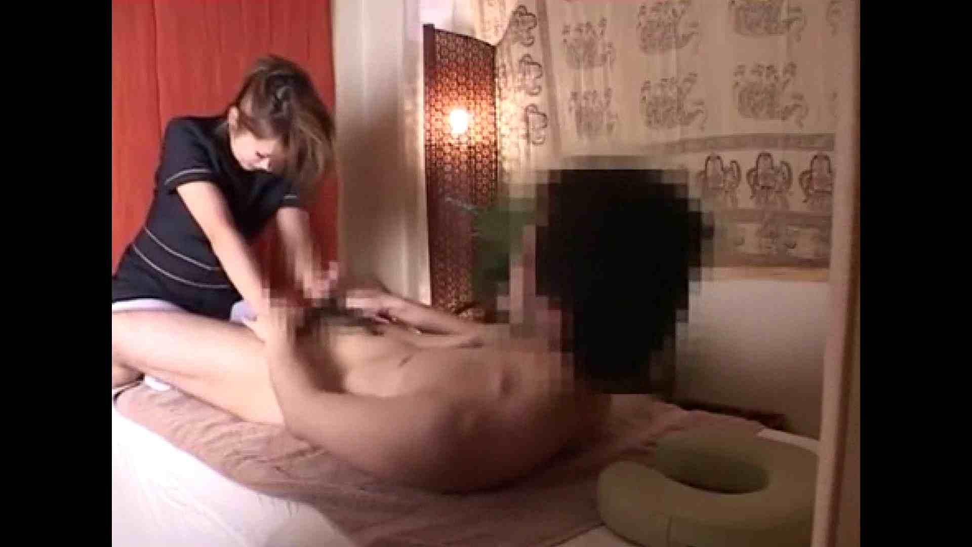 騙してヤッちゃいました・・・。vol.06 美しいOLの裸体 セックス無修正動画無料 87pic 30