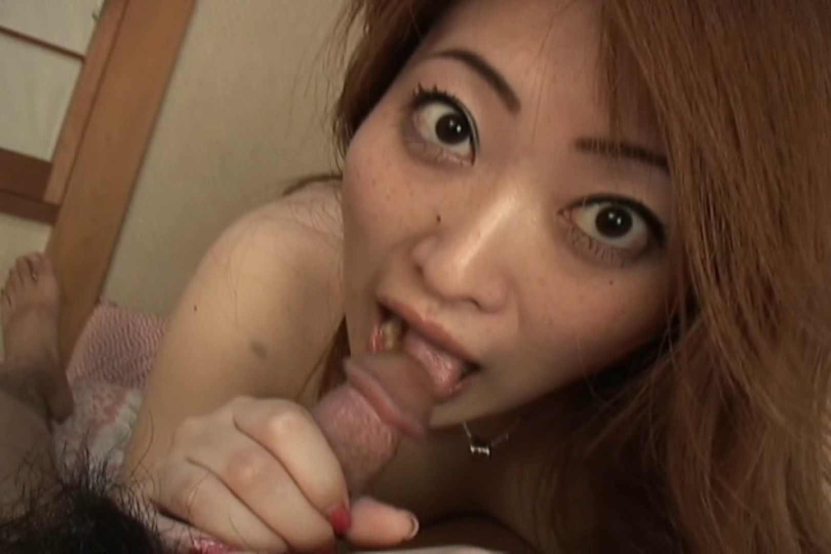 仕事で月200本のチンポを相手する22歳若人妻~桜井あい~ 乳首 おまんこ無修正動画無料 102pic 2