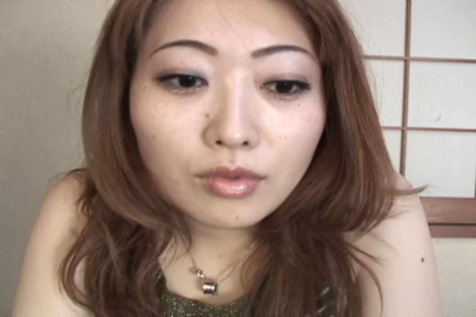 仕事で月200本のチンポを相手する22歳若人妻~桜井あい~ フェラ | 電マ  102pic 16