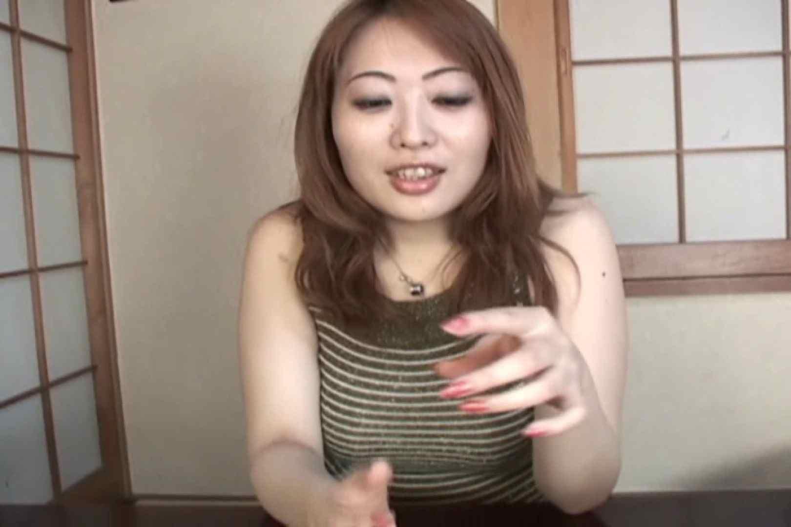 仕事で月200本のチンポを相手する22歳若人妻~桜井あい~ 人妻丸裸 濡れ場動画紹介 102pic 33