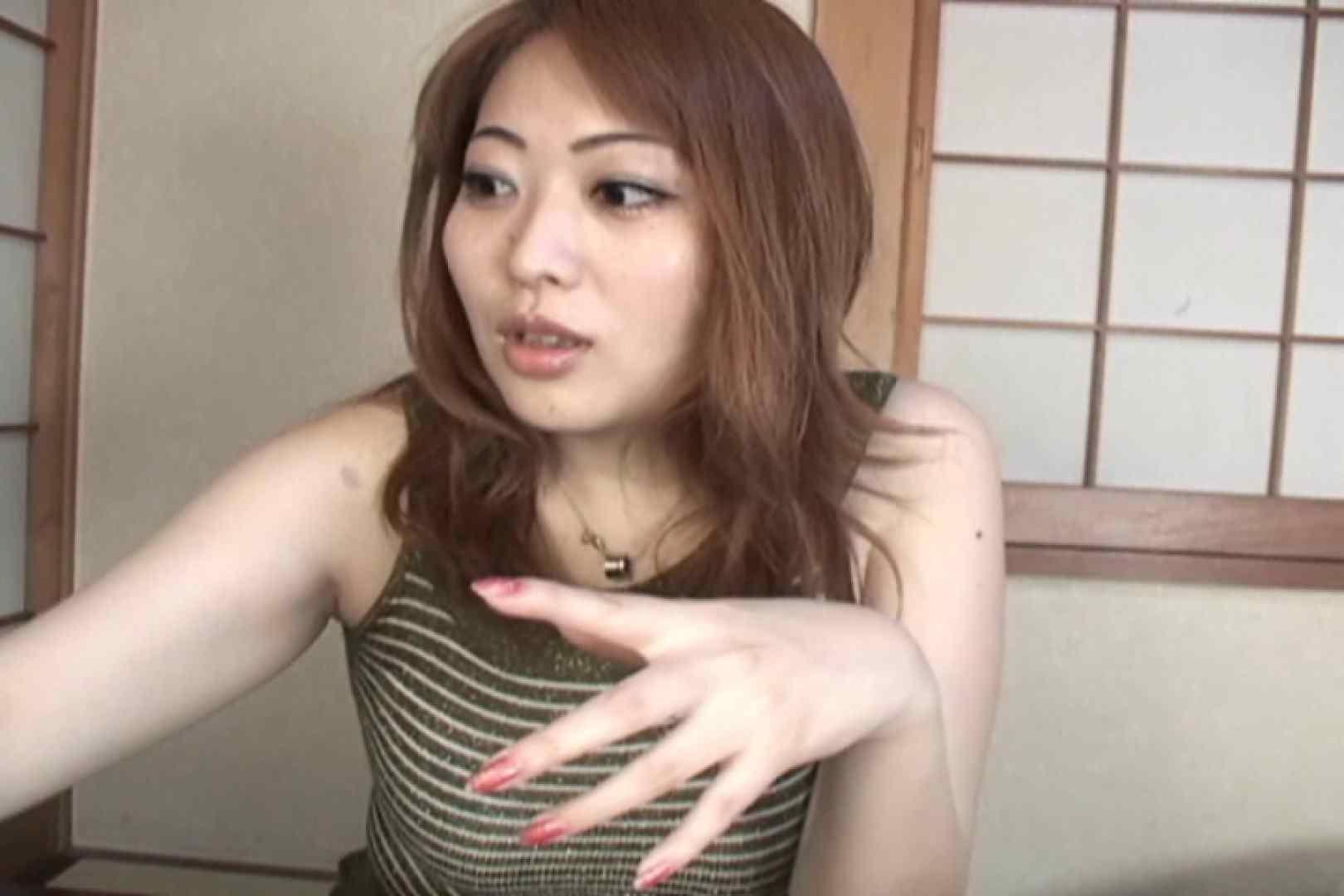 仕事で月200本のチンポを相手する22歳若人妻~桜井あい~ 本番映像 われめAV動画紹介 102pic 34