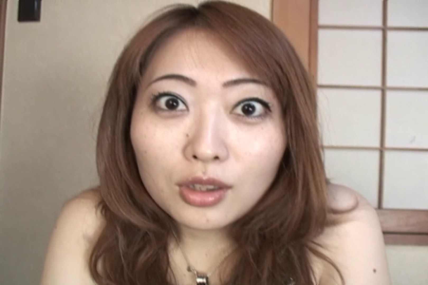 仕事で月200本のチンポを相手する22歳若人妻~桜井あい~ 乳首 おまんこ無修正動画無料 102pic 37