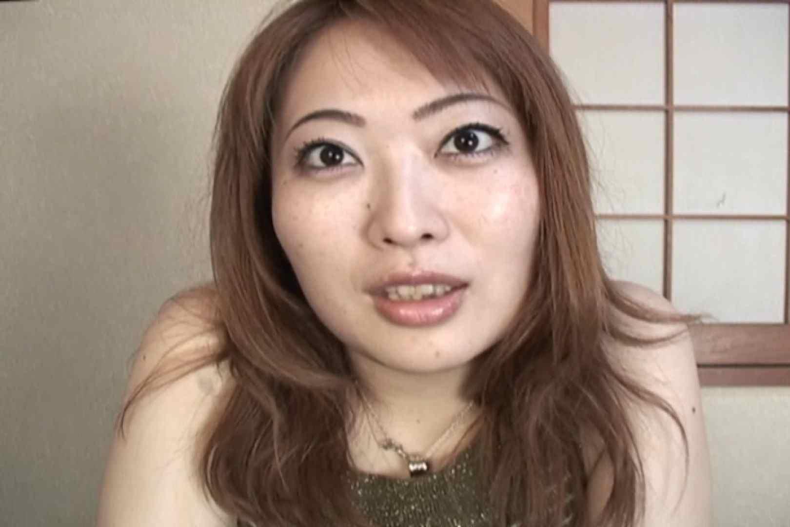 仕事で月200本のチンポを相手する22歳若人妻~桜井あい~ フェラ | 電マ  102pic 71