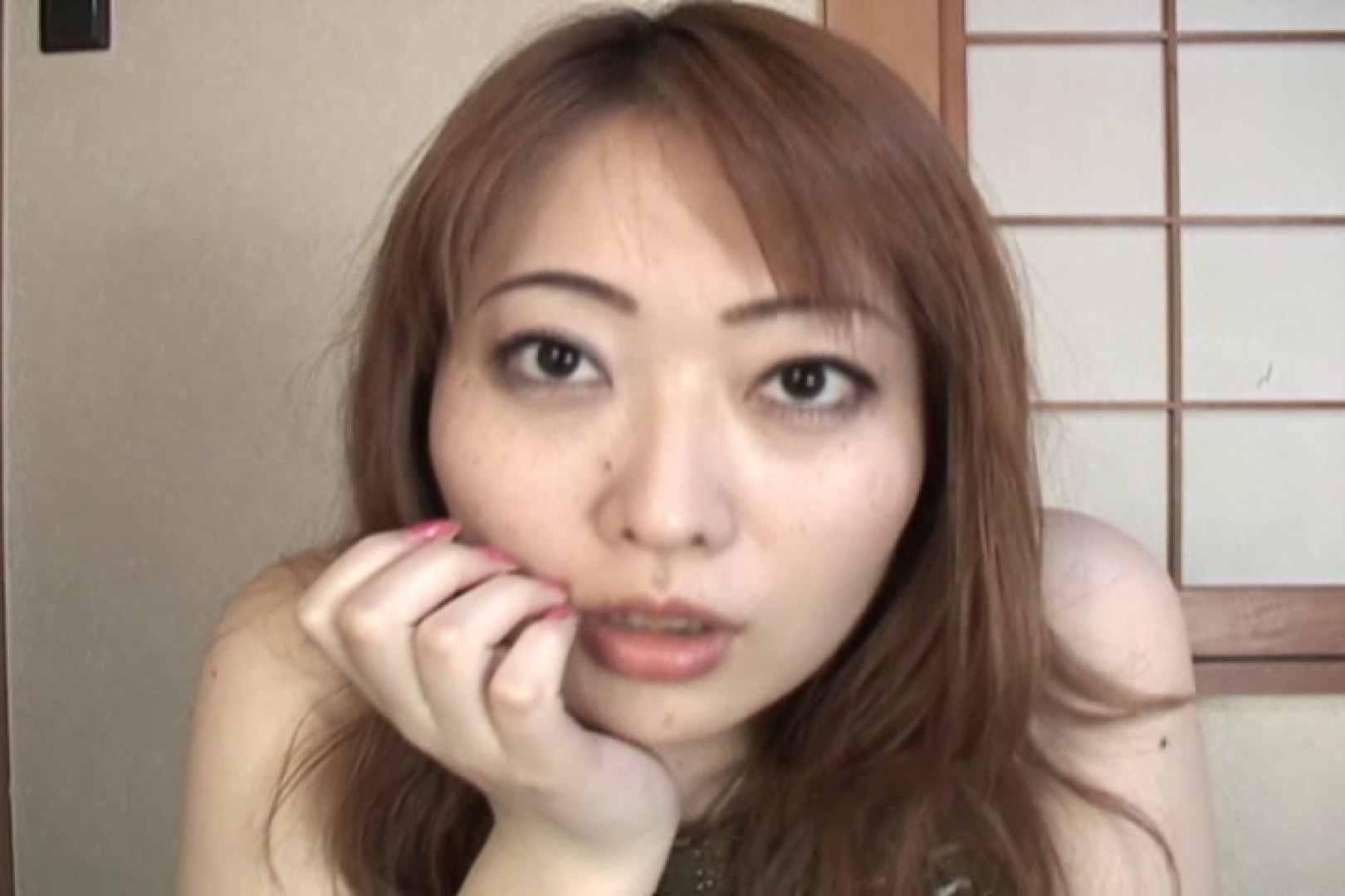 仕事で月200本のチンポを相手する22歳若人妻~桜井あい~ 人妻丸裸 濡れ場動画紹介 102pic 78