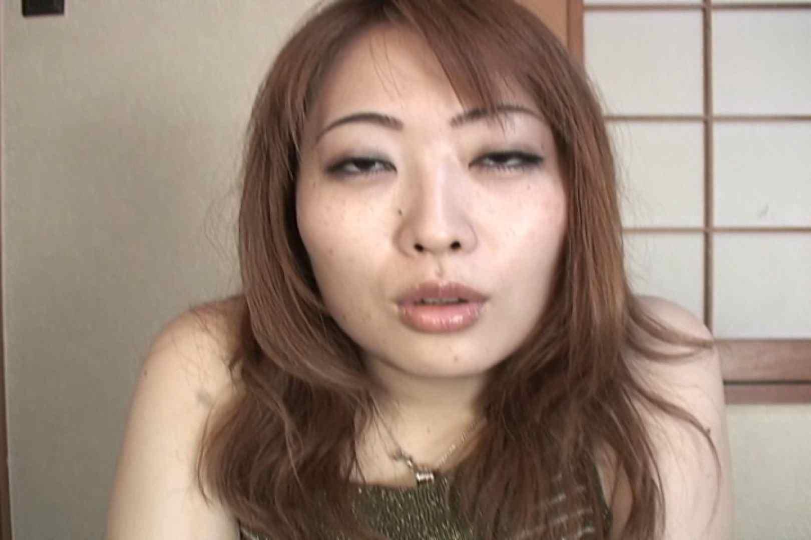 仕事で月200本のチンポを相手する22歳若人妻~桜井あい~ 乳首 おまんこ無修正動画無料 102pic 82