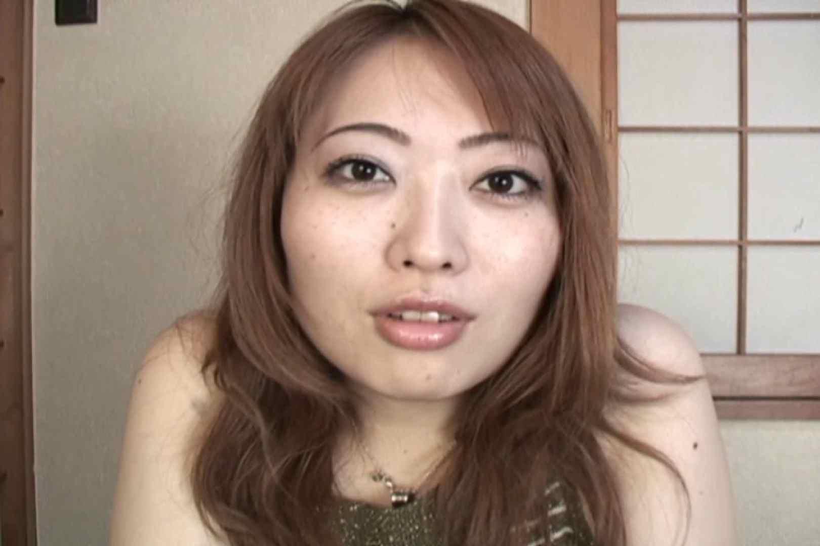 仕事で月200本のチンポを相手する22歳若人妻~桜井あい~ 乳首 おまんこ無修正動画無料 102pic 87