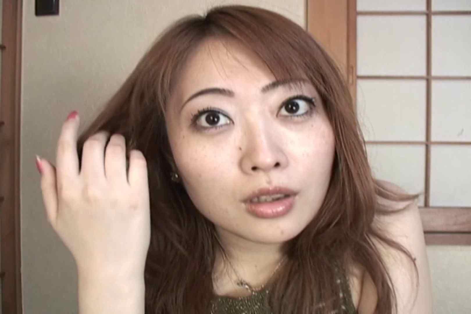 仕事で月200本のチンポを相手する22歳若人妻~桜井あい~ フェラ | 電マ  102pic 91