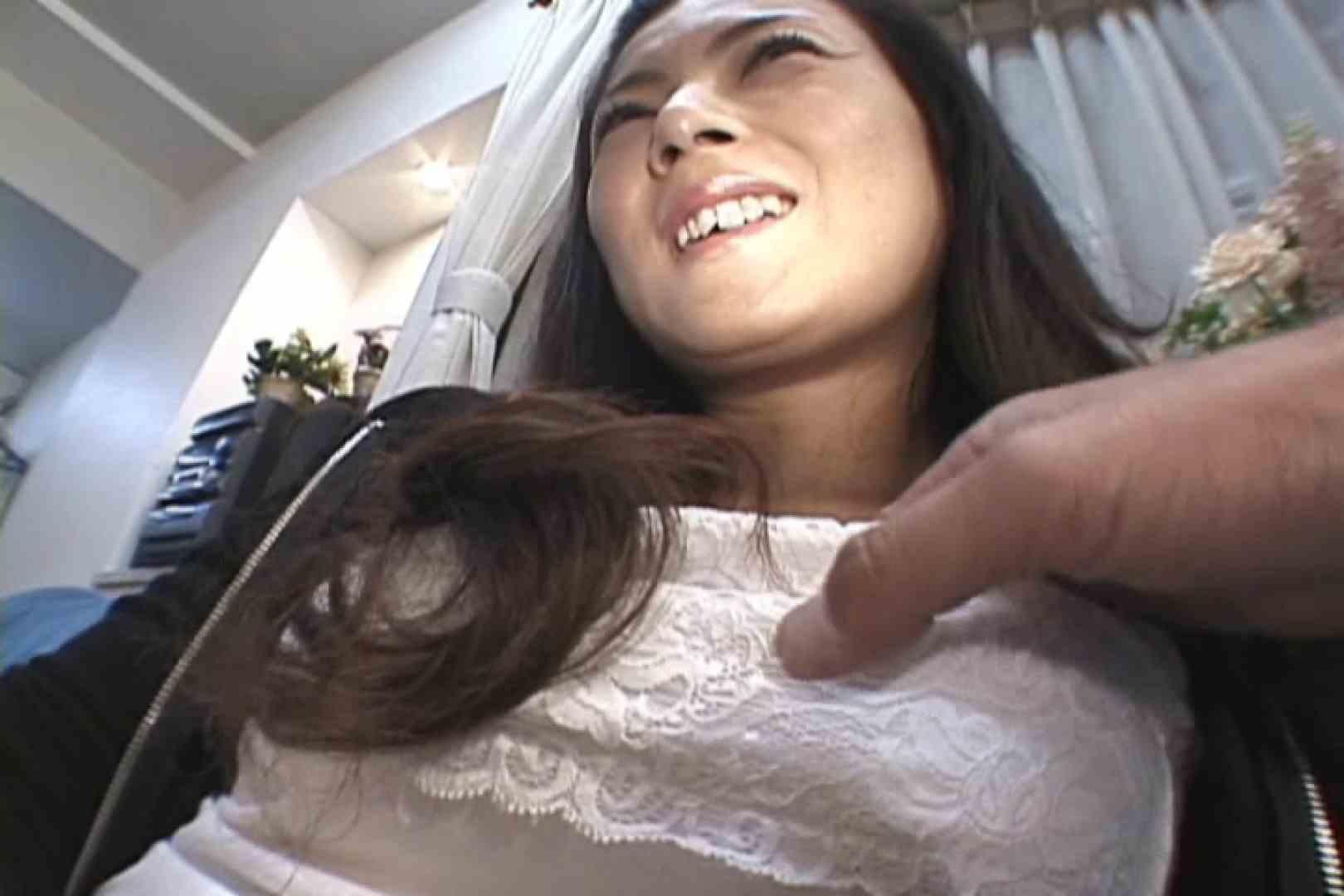 初めての撮影、涙の後には・・・~佳山玲子~ ハプニング | 全裸  90pic 57