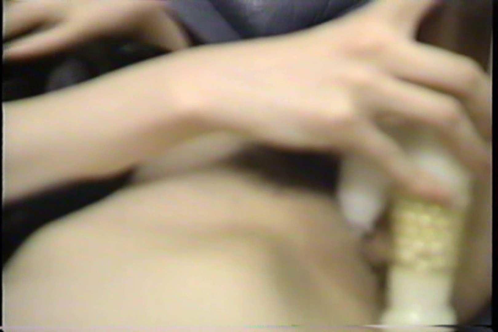 かわいい人妻、巨乳が疼いて止まらない~飯島れいか~ バイブ  85pic 44