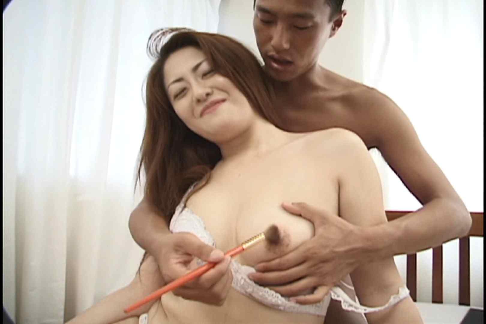 昼間の奥様は欲求不満 ~青井祐子~ SEX映像  91pic 66