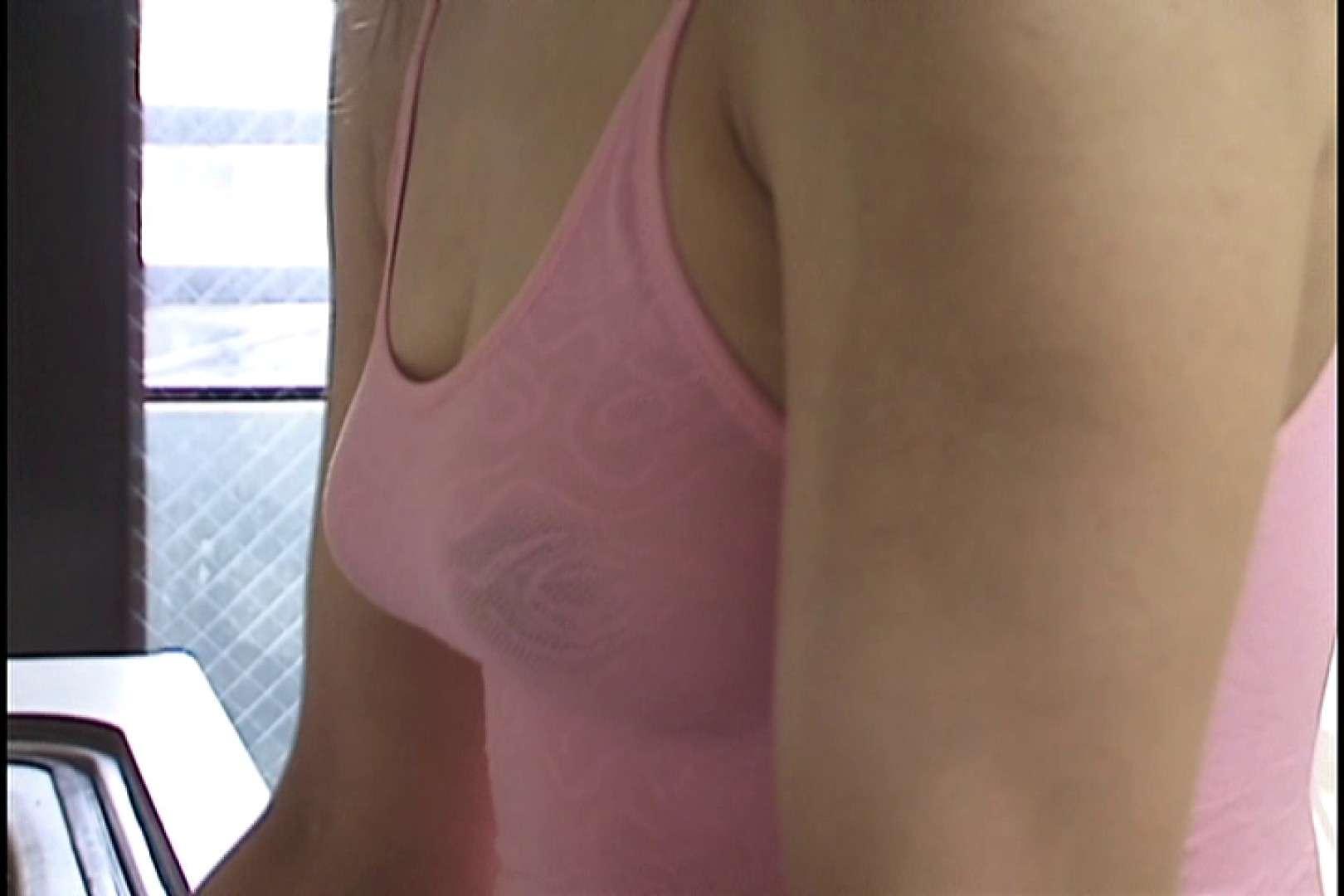 昼間の奥様は欲求不満 ~渡辺亜矢~ 友人 AV無料動画キャプチャ 105pic 19
