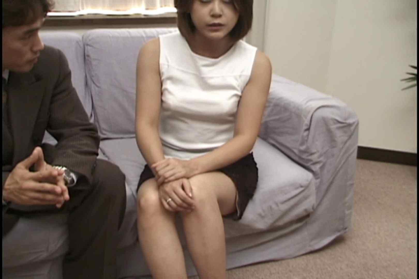 昼間の奥様は欲求不満 ~江口亜紀子~ バイブ おまんこ動画流出 74pic 17