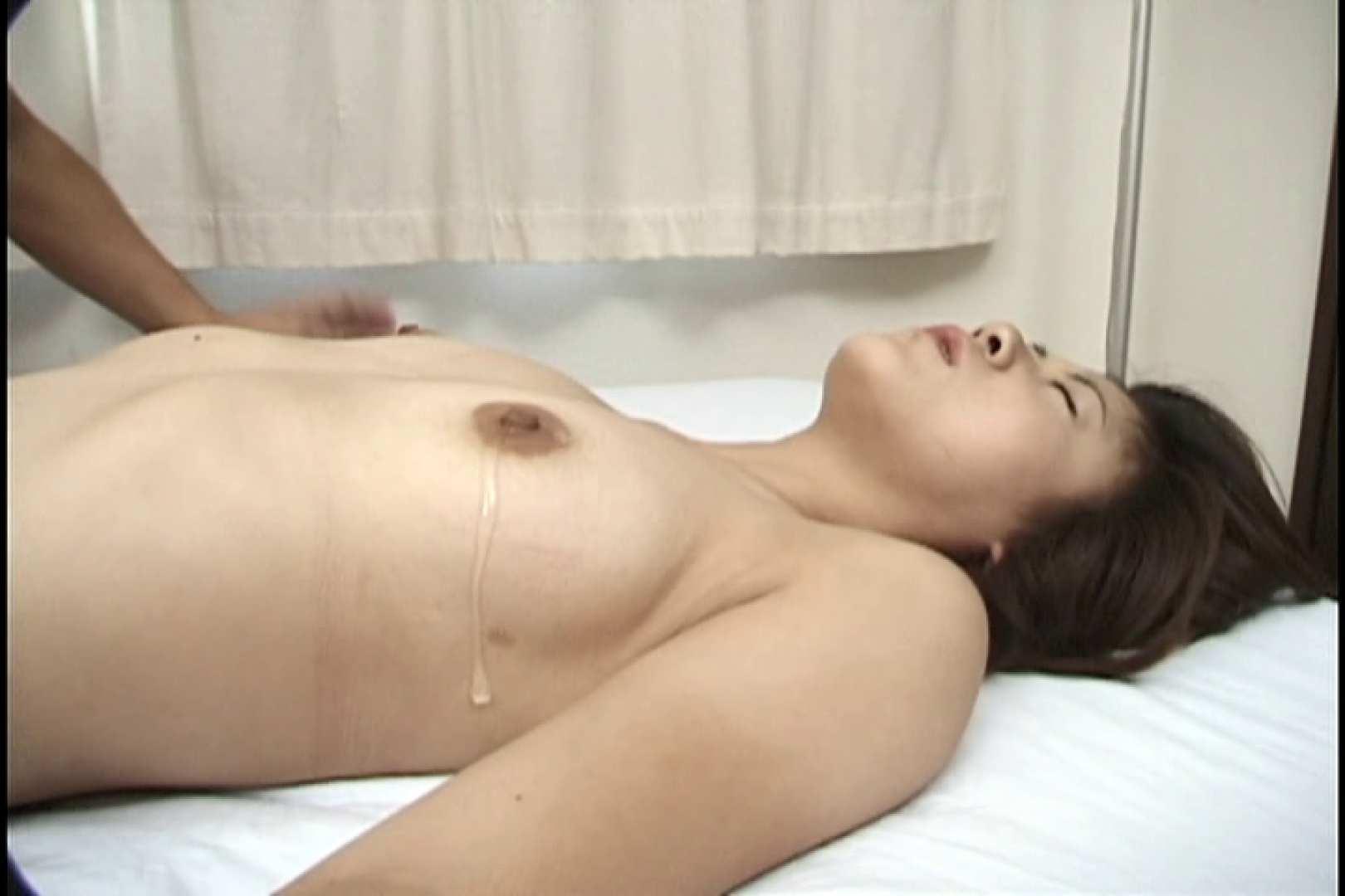 昼間の奥様は欲求不満 ~江口亜紀子~ バイブ おまんこ動画流出 74pic 41