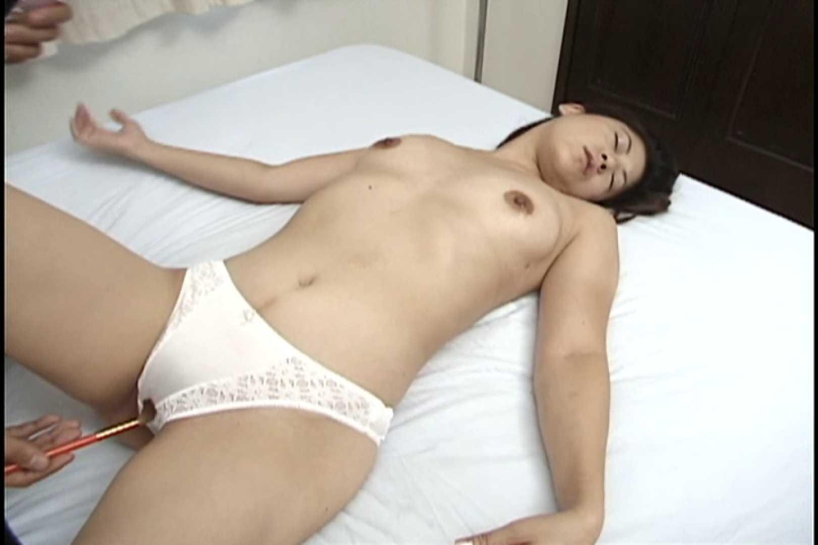 昼間の奥様は欲求不満 ~江口亜紀子~ バイブ おまんこ動画流出 74pic 44
