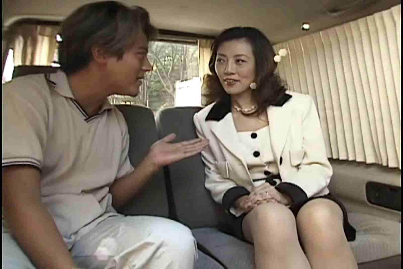 美巨乳Eカップの三十路美人妻と淫乱SEX~島田琴江~ 三十路 性交動画流出 96pic 11
