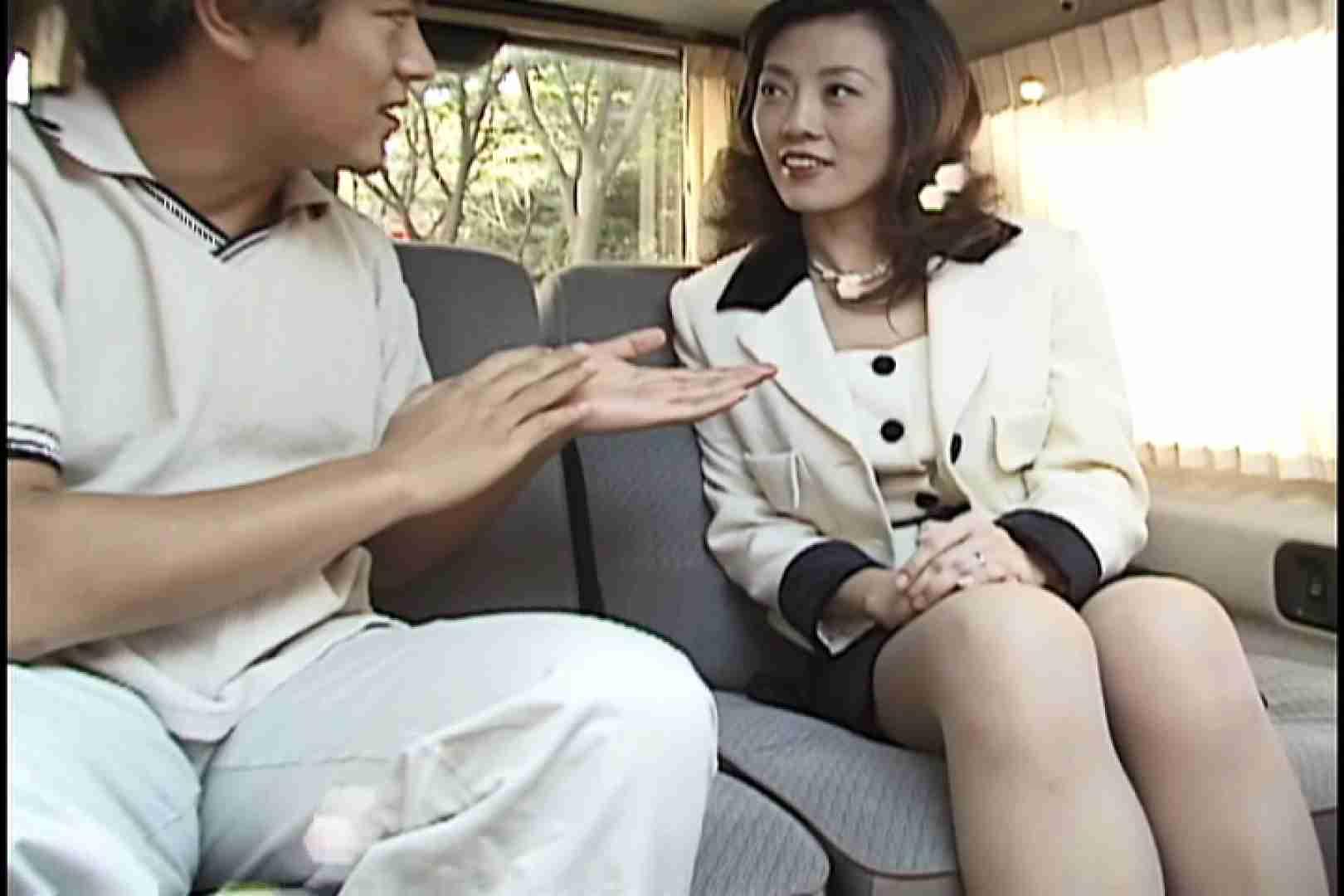 美巨乳Eカップの三十路美人妻と淫乱SEX~島田琴江~ おっぱい | 人妻丸裸  96pic 13