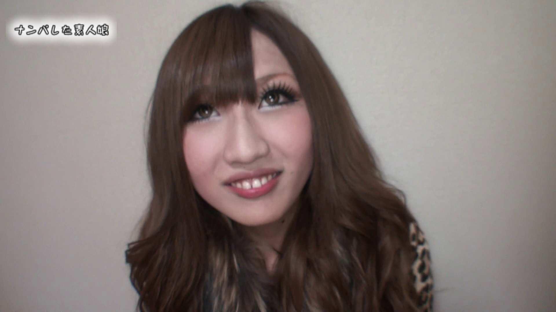No.2のん19歳 部屋に連れ込んでインタビュー ナンパ | 素人丸裸  84pic 1