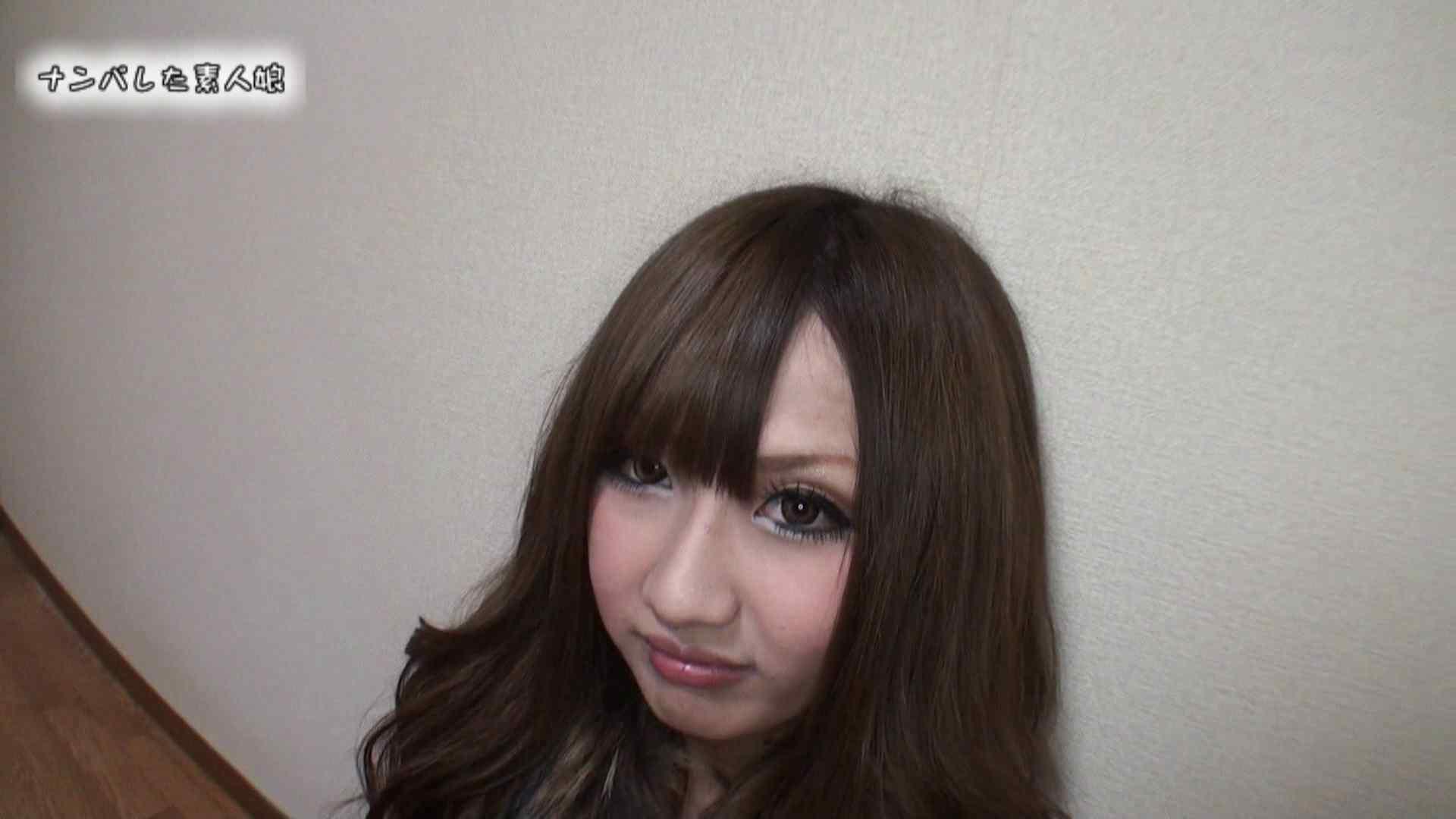 No.2のん19歳 部屋に連れ込んでインタビュー ナンパ | 素人丸裸  84pic 3